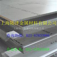 A7075T6铝棒 A7075T6铝棒单价