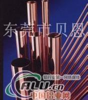 C11000紫铜管