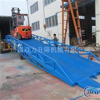 登车桥 移动10吨液压登车桥