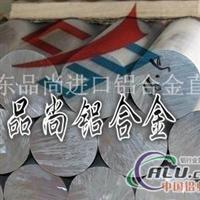 7075进口铝棒 进口7075铝棒价格