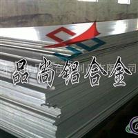 进口铝板5052,5056进口铝板