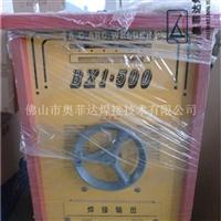 BX1500交流电焊机
