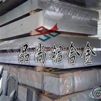 进口5052铝合金板_5052铝薄板