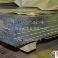 3005易焊接铝板