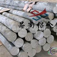 进口7075铝棒,品尚进口7075铝棒