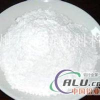氢氧化铝阻燃剂 超细氢氧化铝