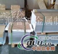 超厚铝板5086铝板5086薄铝板价格