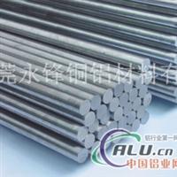 供应5083镁铝合金棒