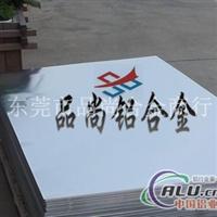 6061T4铝板,进口铝板6061T4
