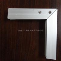铝合金边框型材开模定制加工
