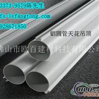 供应方通吊顶 铝方通批发 品种齐全 各种规格均可大量定做欢迎来电咨询订购