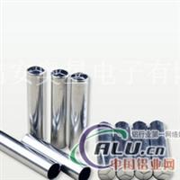 细长型铝壳   铝壳  电容器铝壳