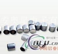 片式铝壳  奥星电子铝壳