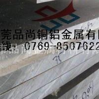 进口铝板7075,A7075耐磨铝板