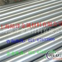 A7075T6铝管 A7075T6铝管单价