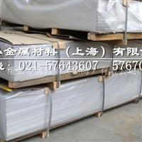 3004铝棒厂家 3004铝棒价格