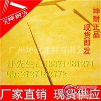 仙桃工厂建筑隔音隔热玻璃棉板