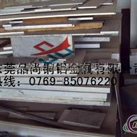 高硬度7075铝板,进口5052铝合金