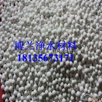 活性氧化鋁46mm機械干燥劑
