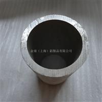 定制壁厚铝合金管、折弯铝合金管