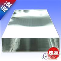 供应5052H32氧化铝板