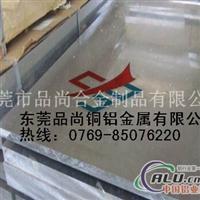 进口高强度铝合金A6061T6