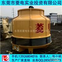 LFT80T圆形冷却塔