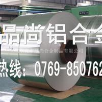 进口6061铝合金带 6063铝合金带