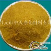 供应水处理药剂聚合氯化铝铁 沉淀剂聚合氯化铝铁生产厂家