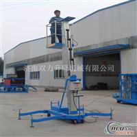 铝合金升降平台 单柱升降机厂家