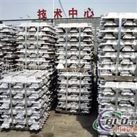 大量批發AL99.70鋁錠