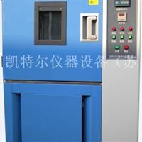 KWG4010高低温试验箱生产厂家