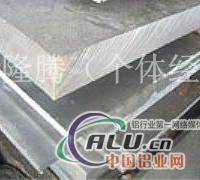 3005进口铝管3105铝合金管厂家