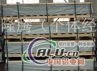 7050超厚鋁板 氧化鋁成份 廠家
