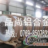 进口铝合金带材6061T6铝带