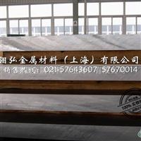 3004防滑铝板价格