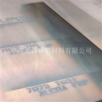 西南铝7075铝板厂家直销
