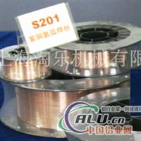 HS201紫�~焊�z�r格