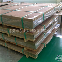 AL6061T6铝板,进口AL6061T6铝板