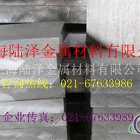 A7075T651铝管 规格齐全
