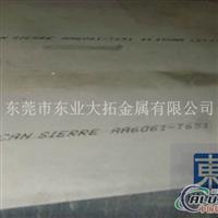 2024T351铝板高强度铝板