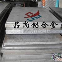 进口硬质铝板2024