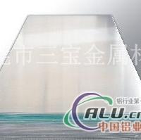 2024拉丝铝板 防滑铝板