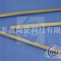 熔鋁爐用反應氮化硅熱電偶保護管
