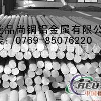 进口铝棒6061,美国进口铝棒6061
