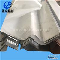 125x8铝角钢现货 等边直角铝角钢