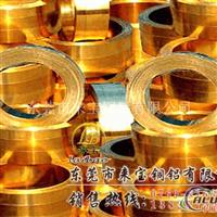 易切削黄铜板H60