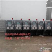 供应油温控制系统油加热控温系统