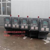 供应水温控制系统水温控制器