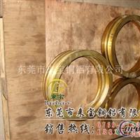 H62半硬黄铜带